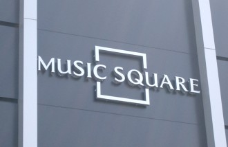 music-square-3d-letter-akrilik-led - Web design surabaya