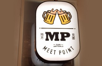 meet-point-beer-house - Web design surabaya