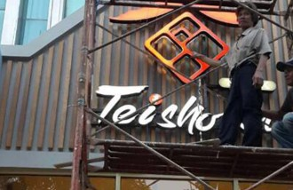 teishoku-restaurant-3d-letter-timbul-with-neon-led-lamp-at-pik-jakarta - Web design surabaya