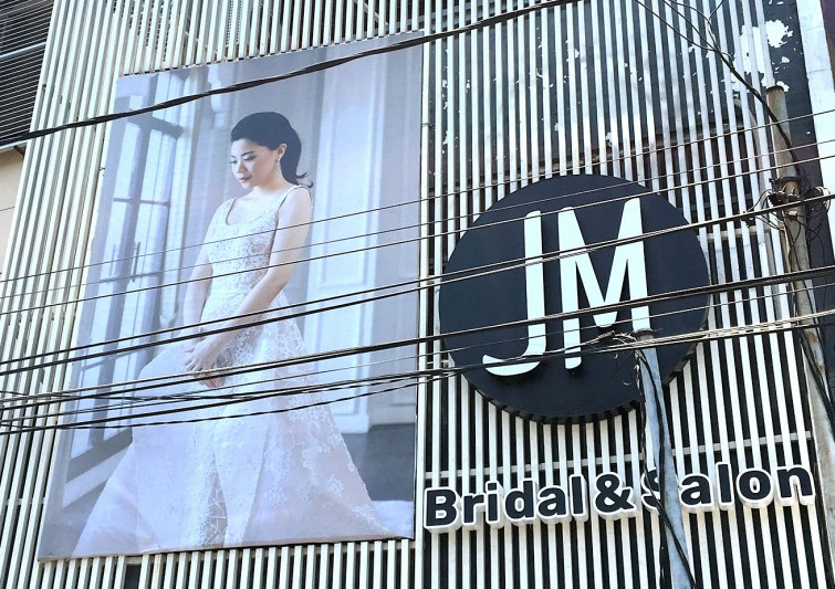 jm-bridal-letter-timbul-3d-with-led-lamp-and-vinyl-billboard-signage